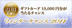mufg_201101.jpg