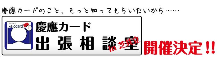 shiba_title750_200.jpg
