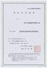 kifu-2012001.jpg