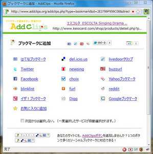 addclips2.JPG
