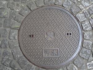 mh蓋(汚水).JPG