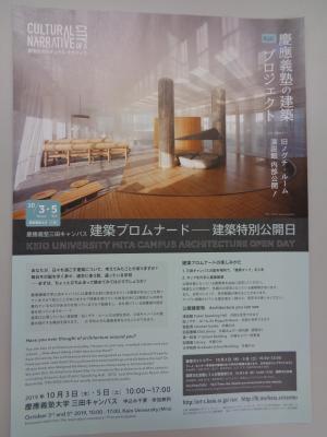 建築プロムナード.JPG