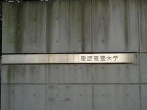 看板.JPG