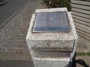 歴史と文化の散歩道2.JPG