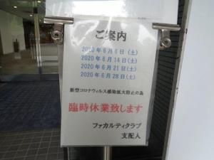 ファカルティ.JPG