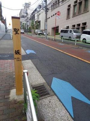 聖坂:下から (2).jpg