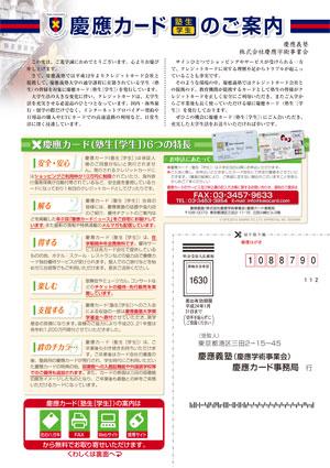2010_tetsuduki.jpg